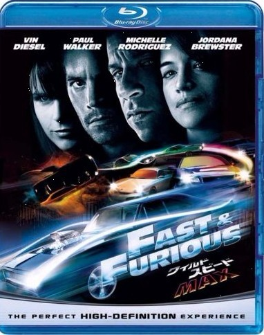 Blu-ray ワイルド・スピード 4