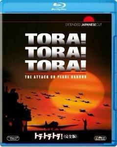 Blu-ray トラ・トラ・トラ!