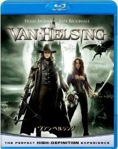 Blu-ray ヴァン・ヘルシング