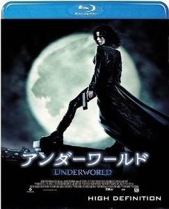 Blu-ray アンダーワールド
