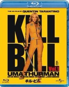 Blu-ray キル・ビルVol.1