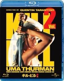 Blu-ray キル・ビルVol.2