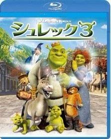 Blu-ray シュレック3