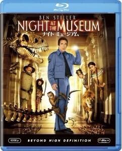 Blu-ray ナイト ミュージアム