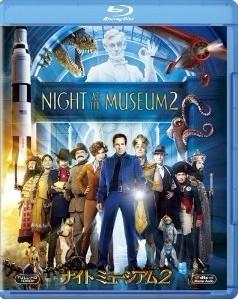 Blu-ray ナイト ミュージアム 2