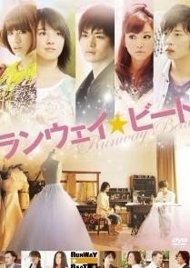 Blu-ray ランウェイ☆ビート