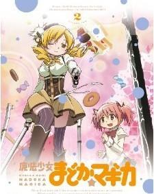 Blu-ray 魔法少女まどか☆マギカ 2