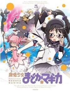 [Blu-ray]魔法少女まどか☆マギカ 5