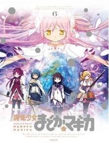 [Blu-ray]魔法少女まどか☆マギカ 6