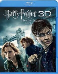 [3D&2D Blu-ray] ハリー・ポッターと死の秘宝 PART1