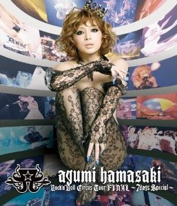 [Blu-ray] ayumi hamasaki Rock'n'Roll Circus Tour FINAL ~7days Special~