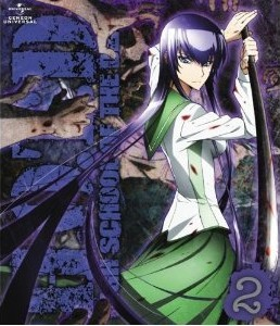 [Blu-ray] 学園黙示録 HIGHSCHOOL OF THE DEAD 2