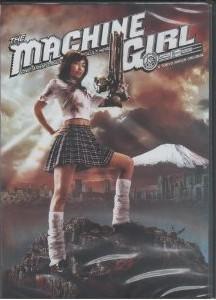 [Blu-ray] 片腕マシンガール