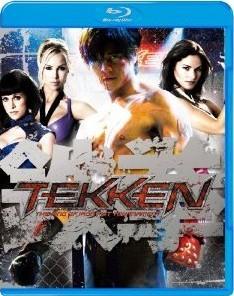 [Blu-ray] TEKKEN -鉄拳-