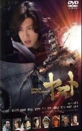 [Blu-ray] SPACE BATTLESHIP ヤマト