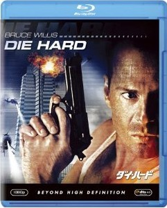 [Blu-ray] ダイ・ハード