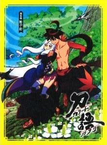 [Blu-ray] 刀語 第五巻 / 賊刀・鎧