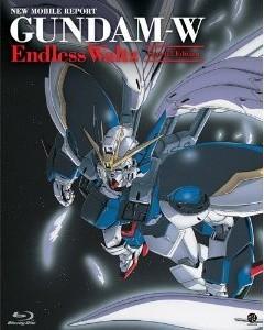 [Blu-ray] 新機動戦記ガンダムW Endless Waltz 特別篇