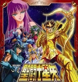 [Blu-ray] 聖闘士星矢THE MOVIE 3