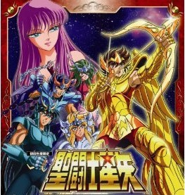 [Blu-ray] 聖闘士星矢THE MOVIE 2