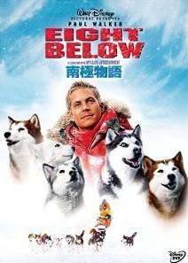 [Blu-ray] 南極物語