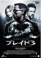 [Blu-ray] ブレイド 3