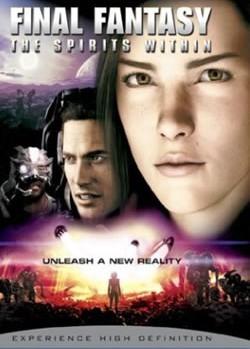 [Blu-ray] ファイナルファンタジー