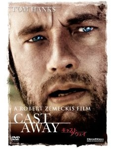[Blu-ray] キャスト・アウェイ