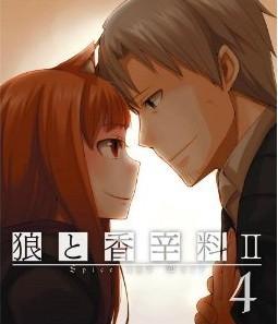 [Blu-ray] 狼と香辛料II 【4】