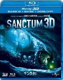 [3D&2D Blu-ray] サンクタム