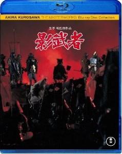 [Blu-ray] KAGEMUSHA / 影武者
