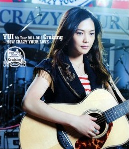 [Blu-ray] Cruising~HOW CRAZY YOUR LOVE~