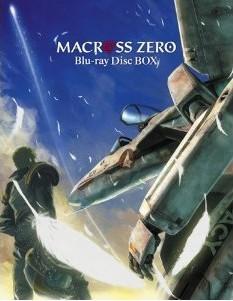 [Blu-ray] マクロス ゼロ 1