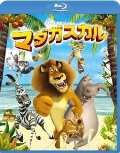 [Blu-ray] マダガスカル