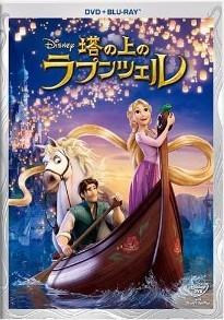 [Blu-ray] 塔の上のラプンツェル