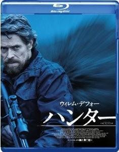 [Blu-ray] ハンター
