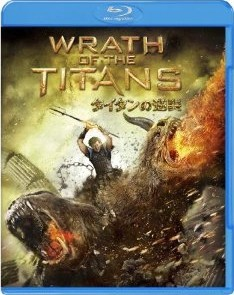 [Blu-ray] タイタンの逆襲
