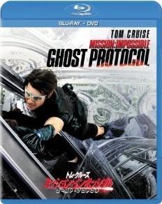 [Blu-ray] ミッション:インポッシブル/ゴースト・プロトコル