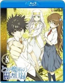 [Blu-ray] とある魔術の禁書目録 第8巻