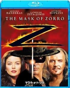 [Blu-ray] マスク・オブ・ゾロ