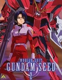 [Blu-ray] 機動戦士ガンダムSEED 2