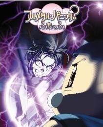[Blu-ray] フルメタル・パニック・ふもっふ 3 4