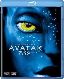 [Blu-ray] アバター