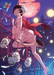 [Blu-ray] 偽物語 第四巻/つきひフェニックス (上)