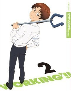 [Blu-ray] WORKING´!! 2