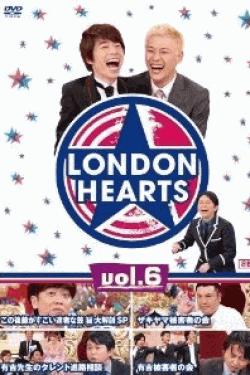 [DVD] ロンドンハーツ vol.6-vol.7