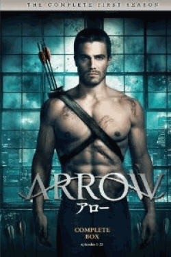[DVD] ARROW / アロー DVD-BOX シーズン 1
