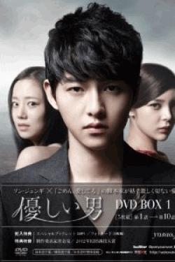 [DVD] 優しい男 DVD-BOX 1+2