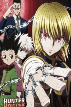 [Blu-ray] HUNTER × HUNTER 幻影旅団編 1 3
