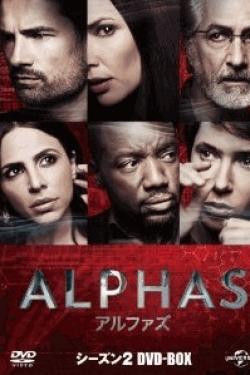 [DVD] ALPHAS/アルファズ DVD-BOX シーズン2